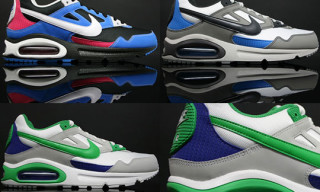 Nike Air Max Skyline EU | Three New Colorways