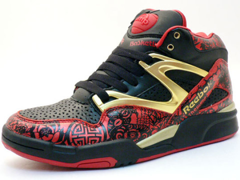 reebok pump year
