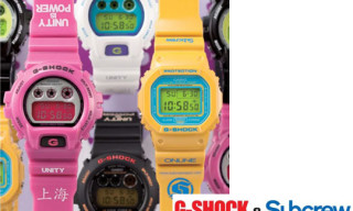 G-Shock x Subcrew Watch Collection