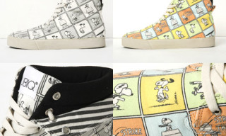 Ubiq Fatima x Snoopy Pack