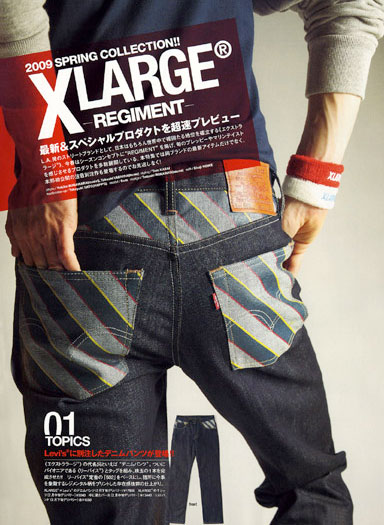 Levi's x XLarge Spring/Summer 2009 Denim
