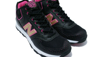 "Atmos x X-Girl x New Balance H574J ""Multi Color Dot"""