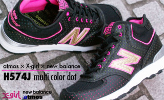 3 more. Atmos gets together with X-Girl and New Balance ... 787cb6be4017