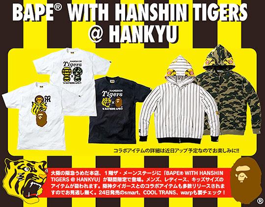 hanshin tigers shop