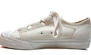 """Needles """"Gillie"""" Sneakers"""