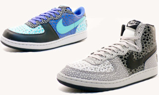 Nike Terminator Safari Pack