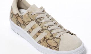 "adidas Campus 80s ""Snakeskin"""