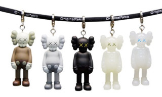 Original Fake Kaws Companion Key Chains