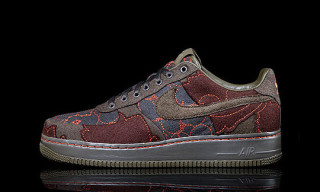 Jongerius For Maharam x Nike Air Force 1