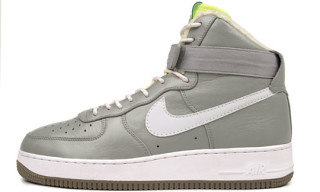 Nike 1World Air Force 1 Feride Uslu