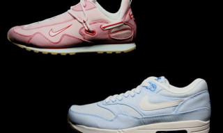 Nike Sportswear Micro Stripe Pack | Air Max 1 QS & Pocketknife QS