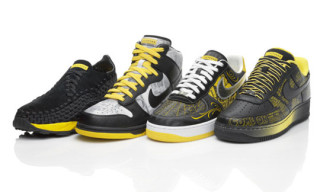 "Nike x Lance Armstrong ""Stages"" Collection 