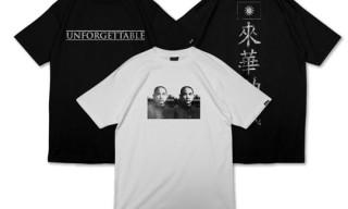 Triumvir x USC CASA | Unforgettable – A Shanghai Story