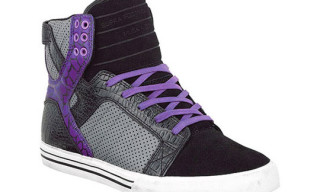 Supra Announces Skytop II
