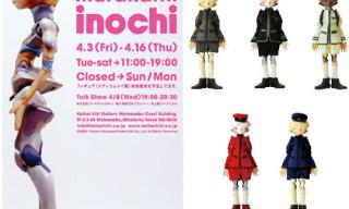 """Takashi Murakami """"inochi"""" Action Figure By Medicom"""
