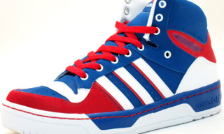adidas Attitude Hi Limited Edition Pack