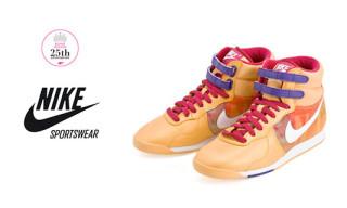 Nike Sportswear x Beams 25th Anniversary Aerofit