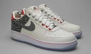Plus41 x Grotesk Nike Air Force 1 Bespoke For Sneakerness '09
