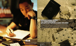 WTAPS x Octopus Card Holder For Hoods HK 1rst Anniversary