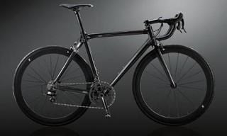 Hublot x BMC Bicycle