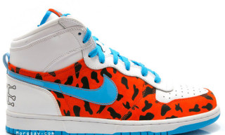 "Nike Big Nike High ""The Flinstones"" 