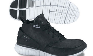 Nike Free Hybrid Boot – Black/Metallic Silver