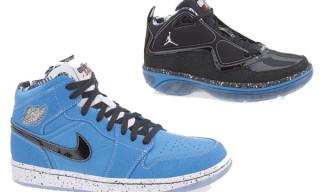 "Nike Jordan ""Ruff N Tuff"" Collection   Air Jordan 1 & Jordan Element"
