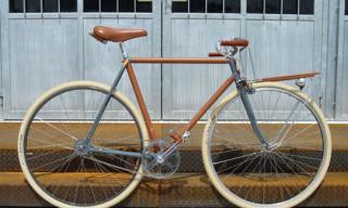 Ateliers d'Embellie Porteur Bike