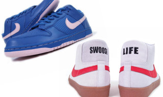 Nike SB July 2009 Quickstrike | Dunk Low & Blazer Mid