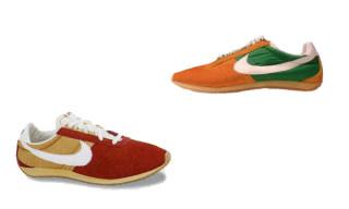 Nike Sting Vintage