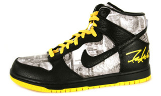 Nike FLOM Dunk Hi Livestrong Stages | Release