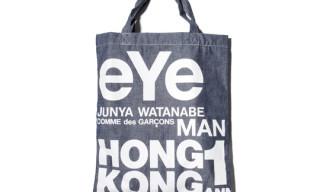 eYe Junya Watanabe Comme des Garcons Hong Kong 1rst Anniversary Tote Bag