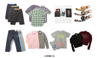 honeyee Secret Store for Members