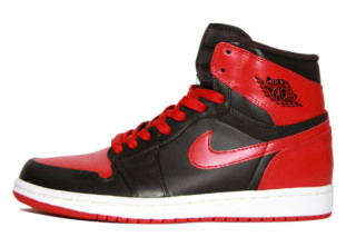 Nike Air Jordan Retro 13 Black Altitude Green BG GS 414574-042 5-7 xiii 12 11 3