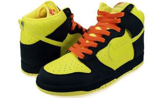 "Nike Dunk Hi ""Homer Simpson"""
