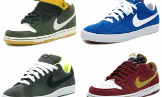 Nike SB August 2009 Releases