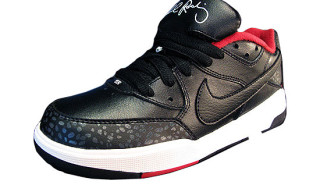 Nike SB P-Rod 3 Released