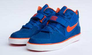 """Nike Auto Force 180 QK """"NY"""""""