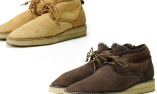 MUG Desert Boot