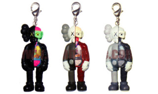 Original Fake Dissected Companion Keyholder