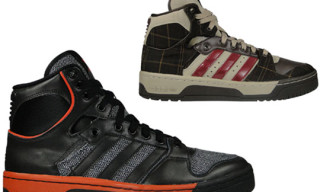 "adidas Fall 2009 Conductor ""Winterized"" Pack"