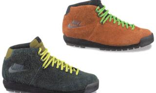 Nike Sportswear Holiday 2009 Air Magma