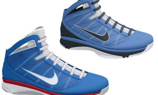 Nike Hyperize Supreme London/Paris