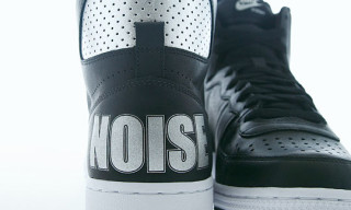 "Shoes Master vol. 12   Nike Terminator Hi ""Noise"" Teaser"