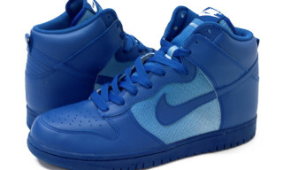 Nike Dunk High Hyper Blue