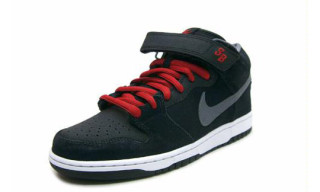 "Nike SB ""Blood Red Griptape"" Dunk Mid"