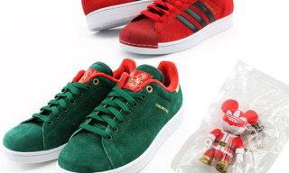 "adidas Originals ""Seasons Greetings"" Pack 