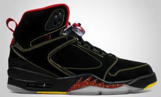 Air Jordan Holiday 2009 Collection | Jordan Sixty Plus