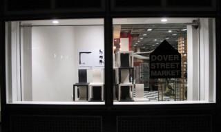 "Dover Street Market x Artek ""10-Unit System"" Furniture Concept by Shigeru Ban"