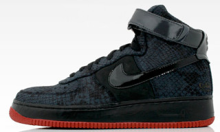 Eddie Cruz x Nike Sportswear Air Force 1 High Supreme Blue Scale